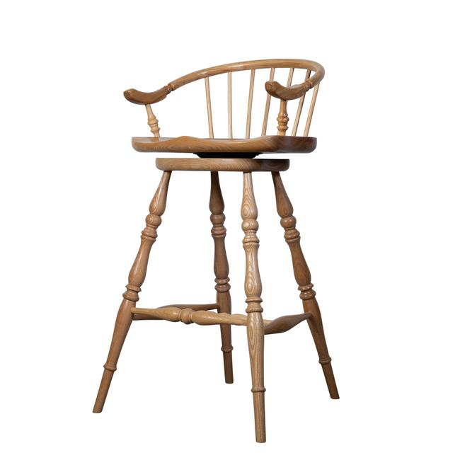 Helmsley Bar Stool